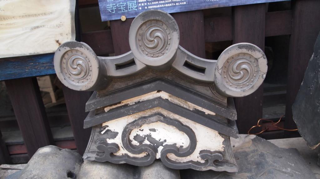 Rakumachirakuya