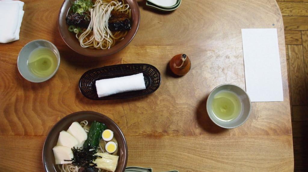 Misoka-an Kawamichi-ya 河道屋